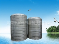 Stainless steel water tank insulation