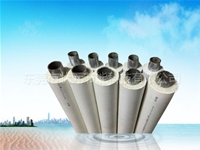 Seamless pipe insulation